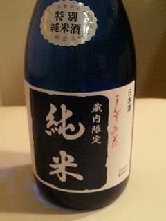 まんさくの花特別純米